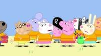 小猪佩奇 第二季 16