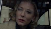 《卡罗尔》曝最新预告 鲁妮玛拉表白布兰切特