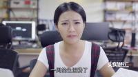 【新片场】《尖叫制片厂》尖叫狂欢节