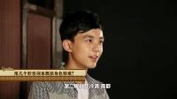 《重返琅琊榜》一隻飛流吳磊小采訪