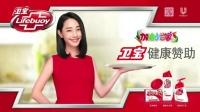 晴格格带儿子上综艺节目 黄健翔献厨艺首秀 151127