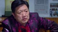 《幸福归来》45集预告片