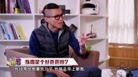 """《晓敏AUTO秀》第15期:深扒车圈陈震真的""""充值""""了吗?"""
