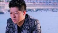 《幸福归来》47集预告片
