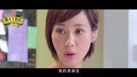 《剩斗士的店》花絮4