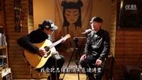 【郝浩涵梦工厂】吉他弹唱 农夫渔夫(本期搭档:华子)