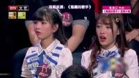 每日文娱播报20151130赵传被模唱歌手淘汰? 高清