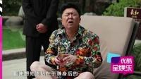 """冯巩白凯南组搭档现身春晚二审 于谦撇郭德纲春晚或将""""单飞"""" 151201"""