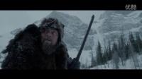 《荒野獵人》全新預告片 小李荒野求生造型凄慘
