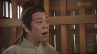 《东坡家事》29集预告片