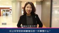 【七点资讯】大学生妈妈职场受青睐 俄官员因太性感被解雇
