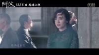 """梁博《师父》推广曲MV""""四季"""""""