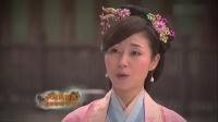 《东坡家事》30集预告片