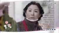 《拜托了妈妈》34集花絮