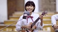 【郝浩涵梦工厂】吉他弹唱 小幸运(搭档:李盈盈)