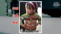 【全民话题社】九岁女孩火场机智救妹 自救教育避免好心悲剧