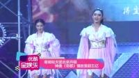 萌萌哒天团北京开唱 神曲《帝都》播放量超五亿 151210
