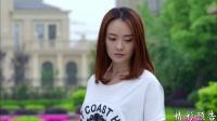 《私房钱》35集预告片
