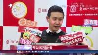 """首遇儿时偶像  陆毅见赵雅芝犯""""花痴"""" 娱乐星天地 151210"""