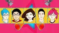 TVB48周年设宴庆祝 汪明荃晒照一桌仅有两锅菜 151211