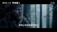 """《荒野獵人》""""搏命""""港版預告 小李子沖奧了"""