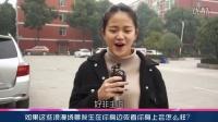 """【七点资讯】贫困县书记贪过亿  """"高僧""""作法竟偷情"""