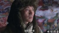 《鄂尔多斯风暴》27集预告片