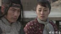 《鄂尔多斯风暴》28集预告片