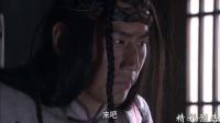《鄂尔多斯风暴》29集预告片
