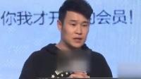 """赵本山两部""""被叫停""""剧目回归 小沈阳:常见师父 他很好 151217"""