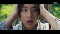 電影《萬萬沒想到》暖心主題曲《萬萬》MV