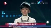 """《中国之星》:崔健遗憾""""错失""""央吉玛? 娱乐星天地 151221"""