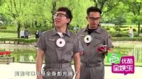 2015金娱奖年度红人热度PK 甜馨诺一火拼胡歌王凯 151223