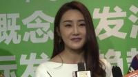 演员林鹏升级当老板 呼朋唤友北京开美发店 151225
