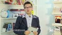 """蒋胜男:我用""""芈月""""述春秋"""