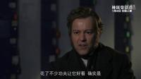 《神探夏洛克》新娘預告 卷福重回維多利亞時代揭謎案