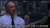 1995 Crimson Tide 红潮风暴 720p