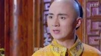 《钱塘传奇》41集预告片