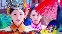 《钱塘传奇》44集预告片