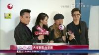 《隐藏的歌手》决赛在即  赵传意外超紧张! 娱乐星天地 151225