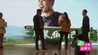 """诺一""""舍弃""""刘烨欢喜过圣诞 唱歌好听长大或当歌手 151226"""
