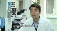 《好奇实验室》:饮水机导致桶装水细菌严重超标