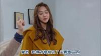《拜托了妈妈》40集花絮1