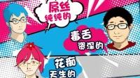 矢野浩二与成龙拍戏不动手 惊呼何炅加盟阿里音乐很厉害 151230