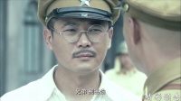 《我是赵传奇》41集预告片