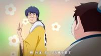 《十万个冷笑话》第3季 01 - 哪吒篇终