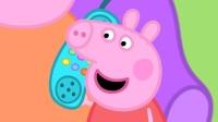 小猪佩奇 第三季 03