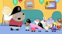 小猪佩奇 第三季 16