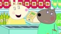 小猪佩奇 第四季 05