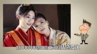 《芈月传》芈姝刘涛芈月孙俪姐妹互怼